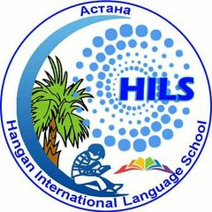 Hangan International Language School